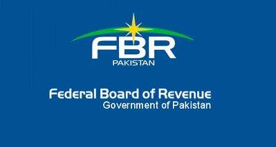 Around 389 projects worth Rs157 bln registered under PM's construction package: FBR - Inside Financial Markets