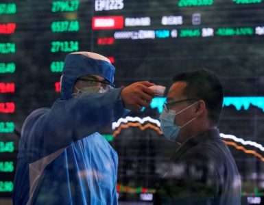 Asian shares slip on worries about global recovery; eyes on U.S. fiscal stimulus - Inside Financial Markets