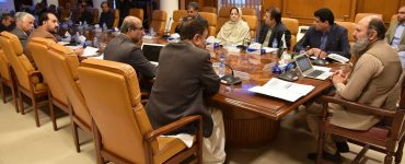 Meeting reviews development progress in Balochistan - Inside Financial Markets