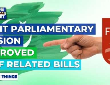 Joint parliament session approved FATF bills | Top 5 Things | 17 Sept '20 | Inside Financial Market