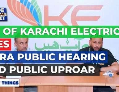 Karachi Electric CEO flees NEPRA public hear | Top 5 Things | 21 Sept '20 | Inside Financial Markets