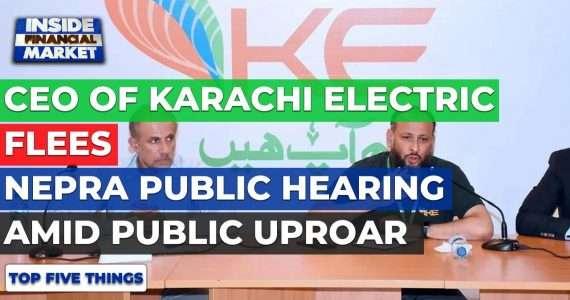 Karachi Electric CEO flees NEPRA public hear   Top 5 Things   21 Sept '20   Inside Financial Markets