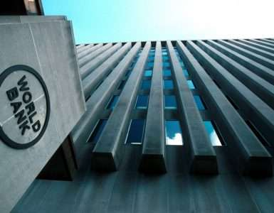 World Bank approves 450 million dollar loan to Pakistan - Inside Financial Markets