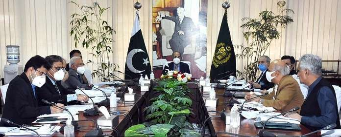ECNEC okays projects worth over Rs 440 billion - Inside Financial Markets