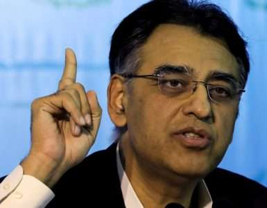 10 new IPOs at PSX on the cards: Asad Umar - Inside Financial Markets