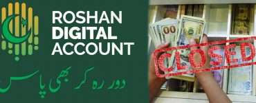 Roshan Digital Account, a real threat to Currency Exchange Business? - Sanie Khan