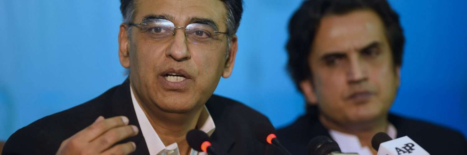 Mega development package to be worked out soon: Asad Umar - Inside Financial Markets