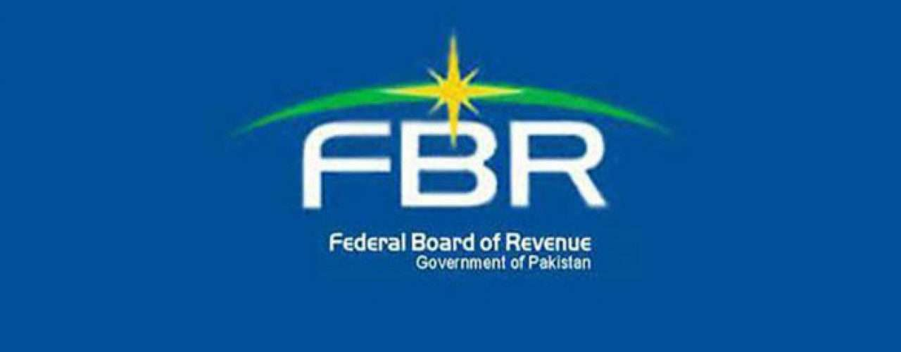 Policy to appoint legal advisors, advocates on FBR panel approved - Inside Financial Markets