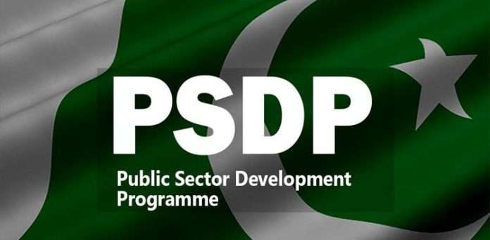 Federal Govt allows the release of Rs117.67 billion for development projects - Inside Financial Markets