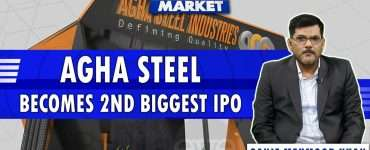 Agha Steel Becomes 2nd Biggest IPO | Shahid Ali Habib CEO AHL | Sanie Khan | Inside Financial Market