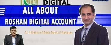 All About Roshan Digital Account | Sharjeel Shahid UBL | Sanie Khan | Inside Financial Markets