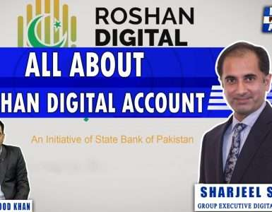 All About Roshan Digital Account | Sharjeel Shahid UBL | Sanie Khan | Inside Financial Markets