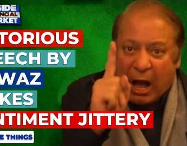 Notorious Speech by Nawaz Sharif in Gujranwala | Top 5 Things | 19 Oct '20 | Inside Financial Market