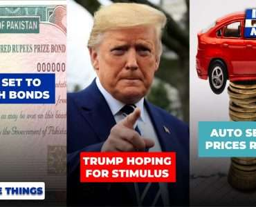 Coupon Bonds | Trump's Hope | Auto Sect Prices | Top 5 Things | 20 Oct '20 | Inside Financial Market