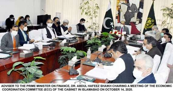 ECC Approves the Procedure of Concessionary Registration under Export-oriented Sectors - Press Information Department