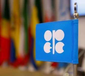 OPEC+ Vows 'Proactive' Response to Precarious Oil Market - Inside Financial Markets