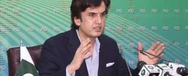 Khusro witnesses worth $19.85 million Projects with World Bank - Inside Financial Markets