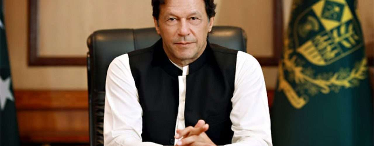 PM stresses upon seeking guidance from Iqbal's thoughts to overcome current issues - Inside Financial Markets