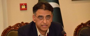 PTI govt fully implementing manifesto of ensuring sustainable growth: Asad Umar - Inside Financial Markets