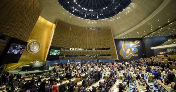 UNGA adopts Pak-sponsored resolution calling for respect for sacred religious symbols - Inside Financial Markets