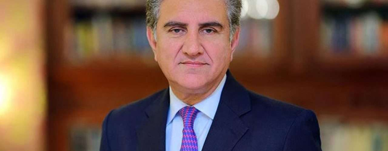 UAE visa ban issue is temporary, to be resolved very soon: FM Qureshi - Inside Financial Markets