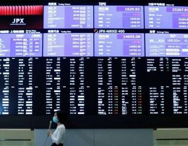 Asian shares mixed, U.S. dollar near two-and-half-year lows - Inside Financial Markets