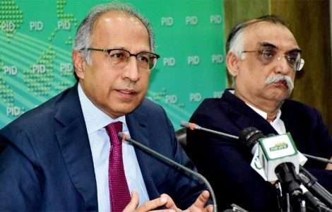 Govt focusing on real sector economic growth: Hafeez - Inside Financial Markets