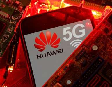 Exclusive: Trump admin slams China's Huawei, halting shipments from Intel, others - sources - Inside Financial Markets