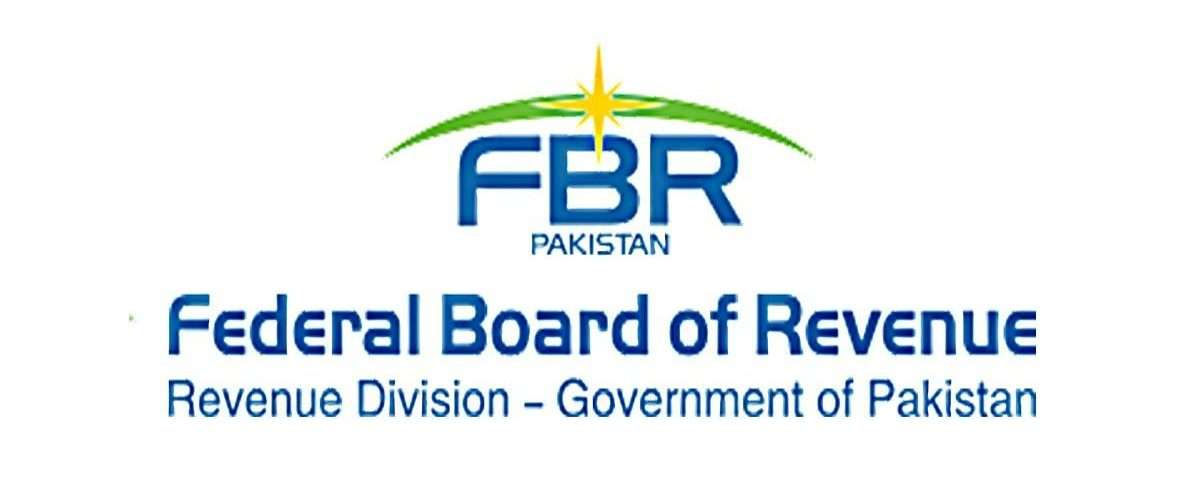 FBR urges traders, taxpayers to use of electronic payment facility - Inside Financial Markets