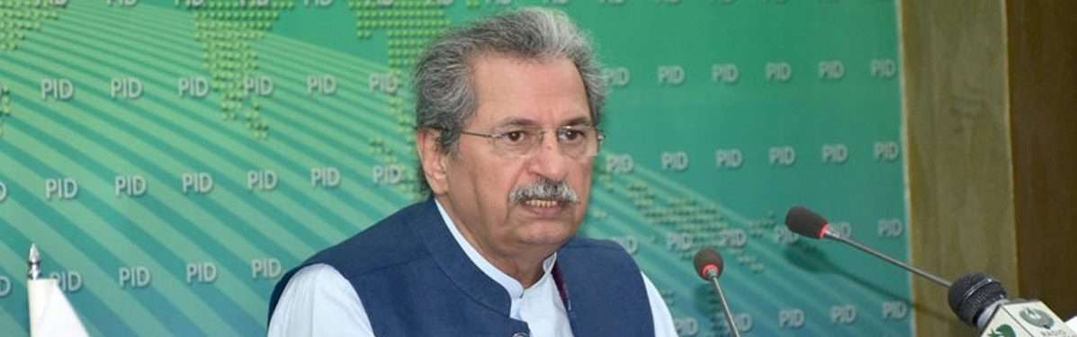 Phase-Wise reopening of educational institutions from Jan 18: Shafqat Mahmood - Inside Financial Markets