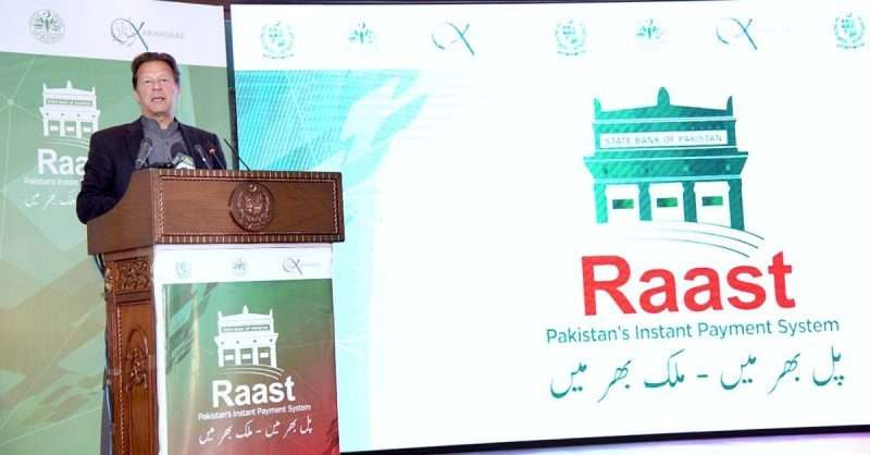 Pakistan launches its first instant payment system – Raast - Inside Financial Markets