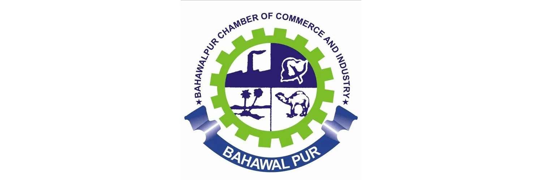 Industrial estate in Bahawalpur to be started soon: Hashim Jawan - Inside Financial Markets