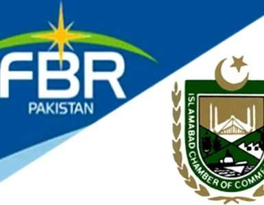 FBR seeks budget proposals for FY2021-22 - Inside Financial Markets