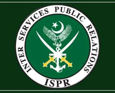Security Forces gun down two active TTP terrorists: ISPR - Inside Financial Markets