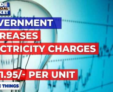 Govt raises electricity charges by Rs1.95/Unit | Top 5 Things | 22 Jan '21 | Inside Financial Market