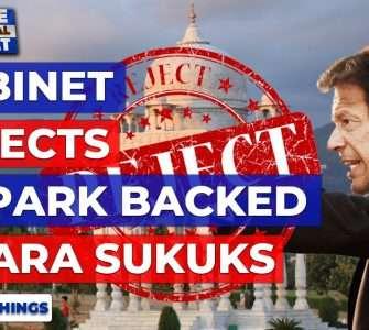 Cabinet rejects F9 Park backed Ijaara Sukuks   Top 5 Things   27 Jan 2021   Inside Financial Markets