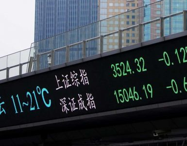Asian shares rise as U.S. stimulus plans offset virus woes - Inside Financial Markets