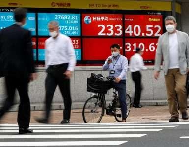 Asian shares slip, Microsoft's brisk earnings boost tech sector - Inside Financial Markets