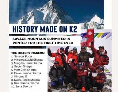 Pakistan felicitates Nepalese climbers on first winter K2 ascent - Inside Financial Markets