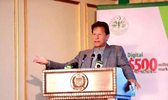 Potential of overseas Pakistanis to be tapped for economic growth: PM - Inside Financial Markets