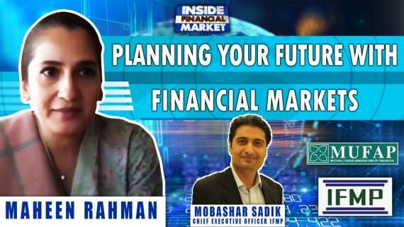 Planning Your Future With Financial Market | Maheen Rahman | Mobashir IFMP | Inside Financial Market