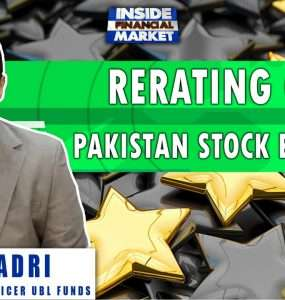 Re-Rating Of Pakistan Stock Exchange | Yasir Qadri - CEO UBL Funds | Inside Financial Markets