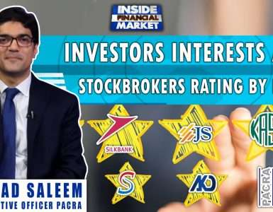 Investors interests and Stockbrokers Rating by PACRA | Shahzad Saleem | Inside Financial Markets