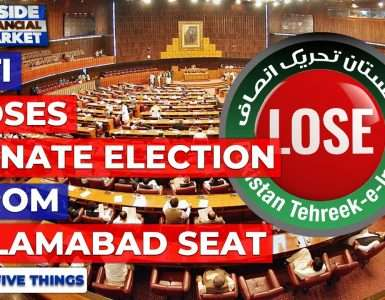 PTI loses Senate election from Islamabad | Top 5 Things | 04 March 2021 | Inside Financial Markets