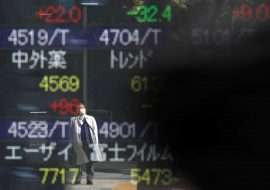 An 'industry custom' - Little-known fees help Japan trust banks dominate profitable niche market - Inside Financial Markets