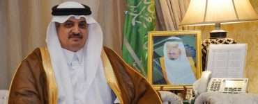 Pakistan, Saudi Arabia to further promote cooperation in customs, tax fields - Inside Financial Markets