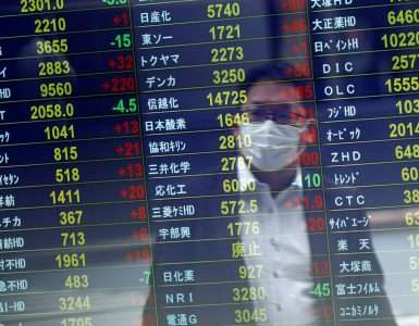 Asian stocks fall as virus worries return to haunt markets - Inside Financial Markets
