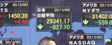 World stocks hit record high as bond yields ease - Inside Financial Markets