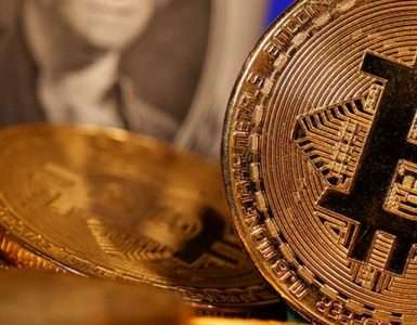 Asian shares near 1-1/2 week highs, Bitcoin recoups losses - Inside Financial Markets