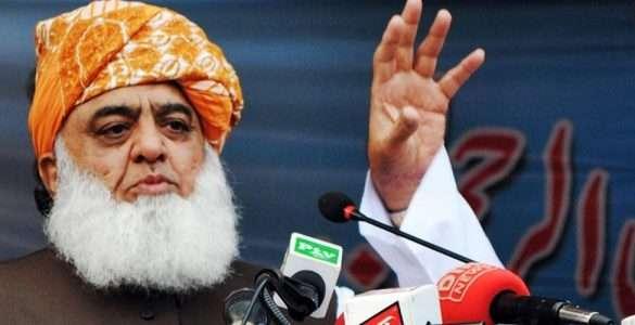 JUI-F will join TLP's long march: Fazl ur Rehman - Inside Financial Markets